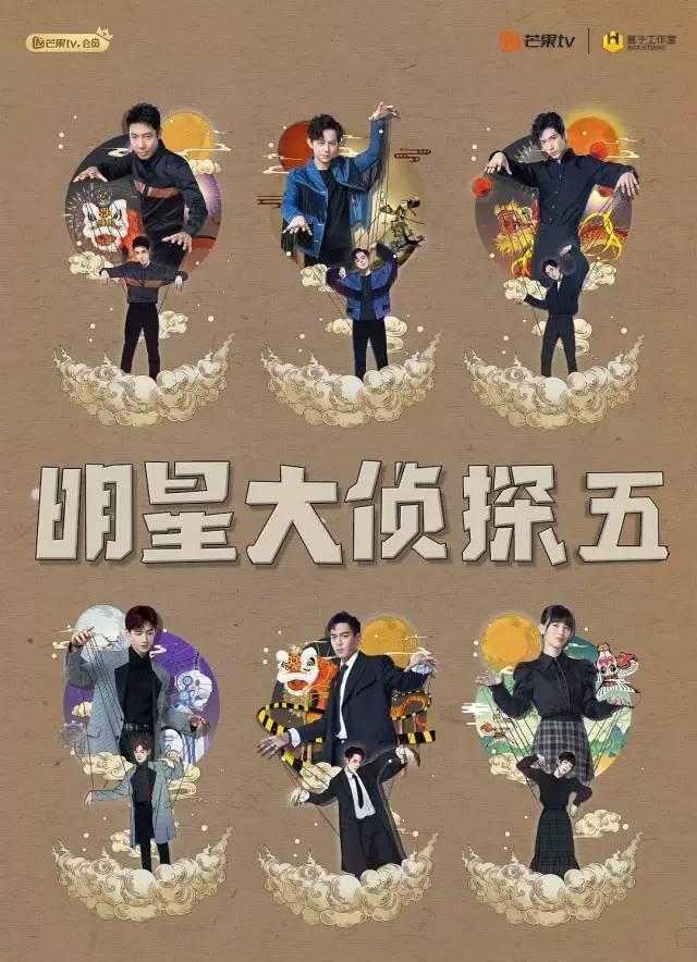 肖桦燕_《王牌对王牌 第五季》更新至第20200403期在线观看-欧乐影院